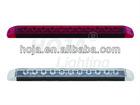 17'' Slim-Line LED Identification Light Bar - LED Stop Light