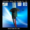 Hot Sales Super Durable HID Xenon Lamp H7