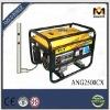 2kva silent NG generator