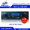 Single din Car MP3 Radio player with USB/SD