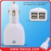 four USB car charger For ipad,iphone,ipod,blackberry,Samsun and HTC