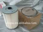 Oil Filter 1-13240234-0 For ISUZU Cement Mixer Truck