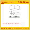 2992336 IVECO TRUCK BRAKE PADS