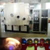 ZHGX-2050 Optical coater