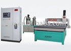 Pu foam making machine for sealing strip
