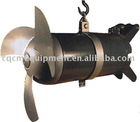the submersible mixer for sewage water treatment