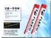 FLEX PRO brand badminton feature shuttlecock