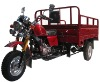 Tricycle (Latest Harley)(LK150ZH-A)