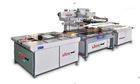 Automatic Screen Printing Machine/LDSZ2613