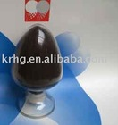 Phenol alkylation catalyst KC102