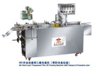 irregular shaped bag packing machine