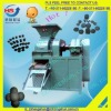 high quality coal dust briquette making machine (+86-0371-86226198)