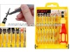 32 IN 1 REPAIR Repair SCREWDRIVER TORX TOOL KIT SET