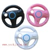 Three color for nintendo wii mario kart racing steering wheel