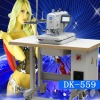 Industrial Sewing Machine With Automatic Trimmer buttonholer machine