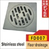 FD007 stainless steel drain cover, drain cover,drainer, floor drainer, floor trap,drain trap,drain cover