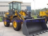 XCMG LW300K Wheel loader with CE