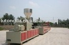 WPC extrusion line, wood plastic composite profile production line