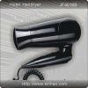 JF4016 folding hairdryer