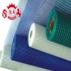 latex glue fiberglass mesh (4x4mm,75g)