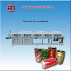 Coated Iron Roll Induction Drying Machinery
