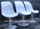 frp modern chair