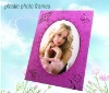 Plastic photo frame 8*10""