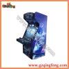 Andorra amusement video game machine manufacturer supermarket--Playsky-WW-QF089