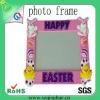 2012 promotion picture frame manufacturer