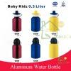 aluminum sport water bottle