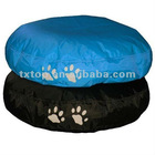 Outdoor Cat Bean Bag