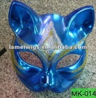 MK-014 animal mask
