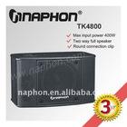 400W Professional Karaoke Loudspeaker TK4800