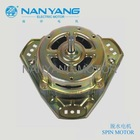 High Quality Spin Motors(Copper Wire)