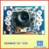 """(1/3"""")CCD camera module"""