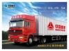 Hoka 4x2 tractor truck