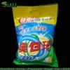enzymatic detergent powder Aobaiqi brand