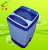 5.6kg top-loading semi-auto Spin Dryer