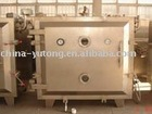 Vacuum Dryer manufacturer