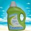 Softner 2KG detergent liquid