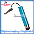 Bullet-shaped Capacitance Touch Screen Stylus for iPhone 3G/4G