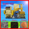 222 Copper Wire Recycling Machine