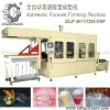 Fully Automatic Vacuum Forming Machine (SZJP 46-71/122A-CWP)