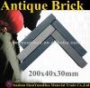 Facade Brick -- 200x40x30mm 50MPa