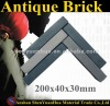Facade Brick -- 200x40x30mm 50MPa