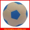 Advertising 63mm Blue and White PU Foam Soccer Ball