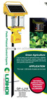 2012 wireless solar pest killer for vegetables MOSQUITO OFF PEST FREE
