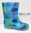 fashion boy's pvc boot