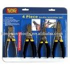 4PC Double Joint Plier Set