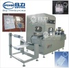 High Frequency PVC IV Bag Forming Machine for forming IV bag, Blood bag